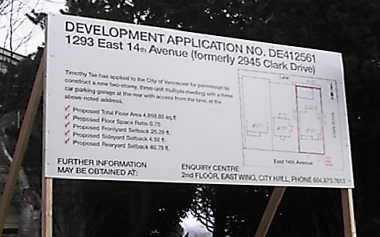 Property development application sign
